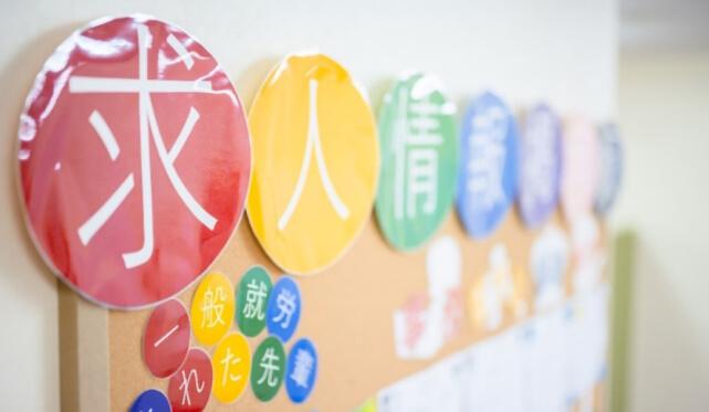 http://works.maruc-group.jp/wp/wp-content/uploads/2021/02/office_02_yoshifuji-c.jpg